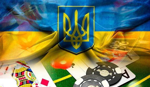 Украинские казино 2019 года