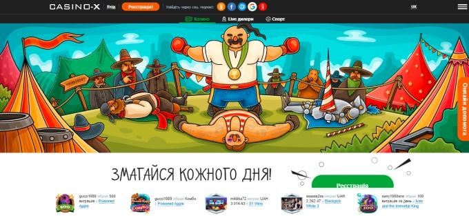 Главная страница Casino-X